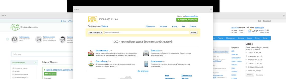 Как сделать сайт городской портал топ-10 самых посещаемых сайтов рунета